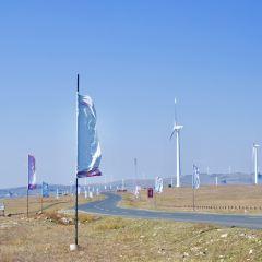 風力發電廠用戶圖片
