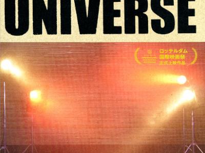 Misono Universe