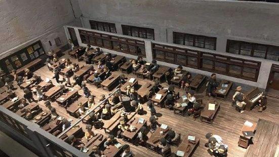 韓國國家當代歷史博物館
