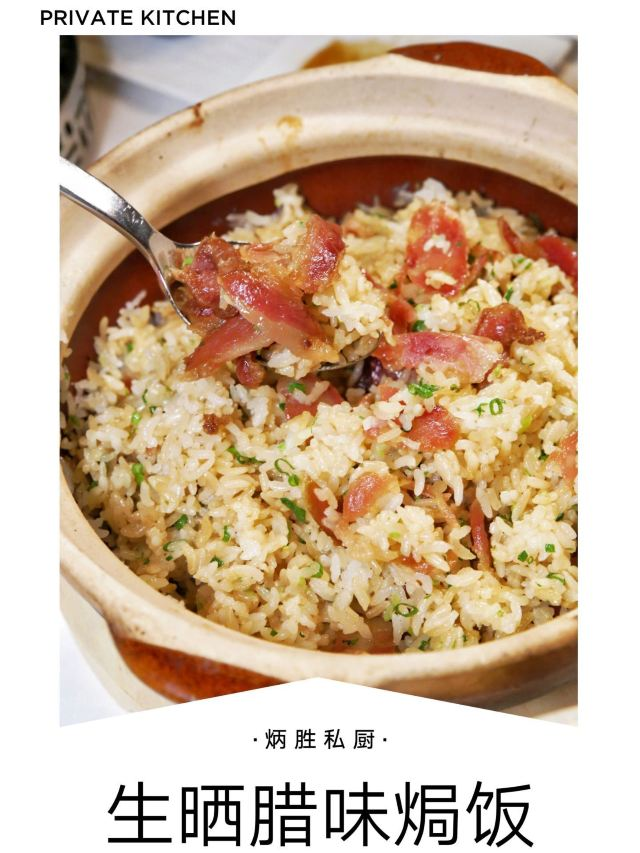 Bingsheng Private Kitchen