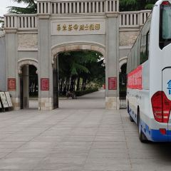 Cemetery of the Revolutionary Martyrs of East China (South Gate) User Photo