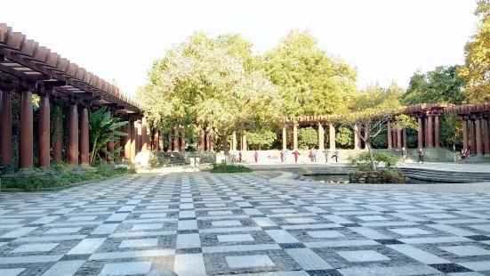 Xueshi Park