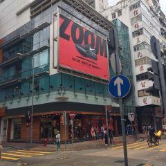 Fa Yuen Street User Photo