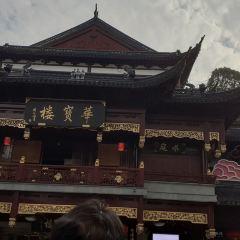 Changxilou User Photo