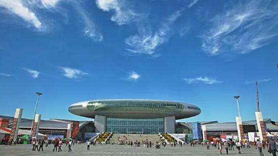 國際博覽中心