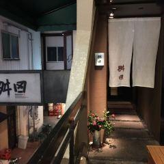 Masuda User Photo