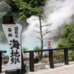 벳푸지옥 온천 여행 사진