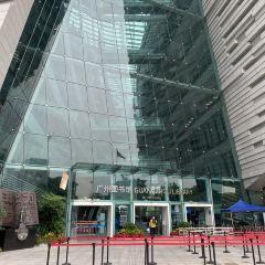Guangzhou Library User Photo