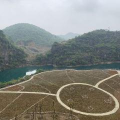 Yubeikuang Mountain Park User Photo