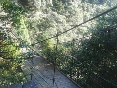 Longquanda Canyon