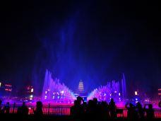 大雁塔北广场音乐喷泉-西安-淡若晨星