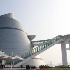 마카오 과학관 여행 사진