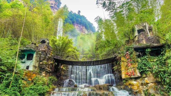 宝峰湖景観地