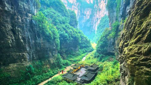 Wulong Tiansheng Three Bridges