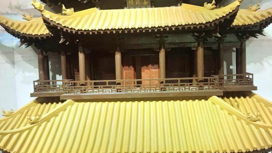 Yueyang Museum