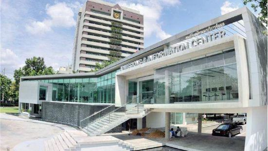 Bangkok University Gallery