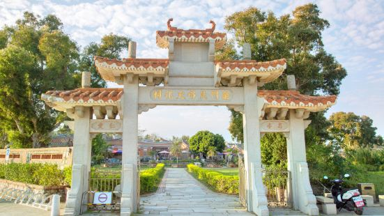 Kinmen Folk Culture Village