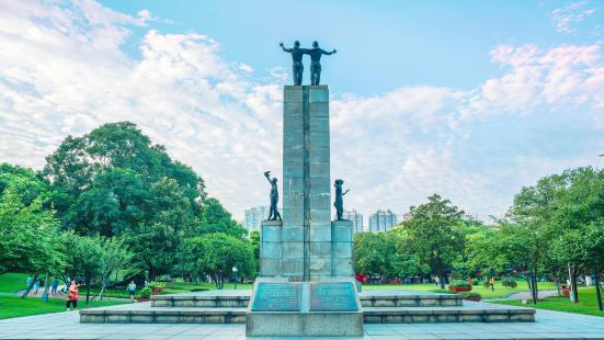 Xiaoyuan Park
