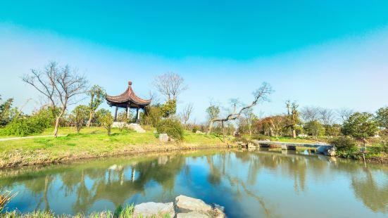 Ehu Lake Rose Culture Park