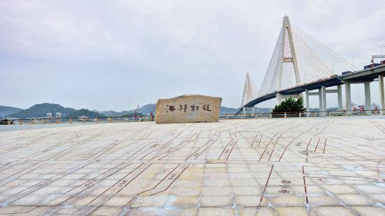 Xidi Park (North Gate)
