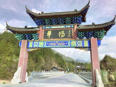 Huayang Ancient Town