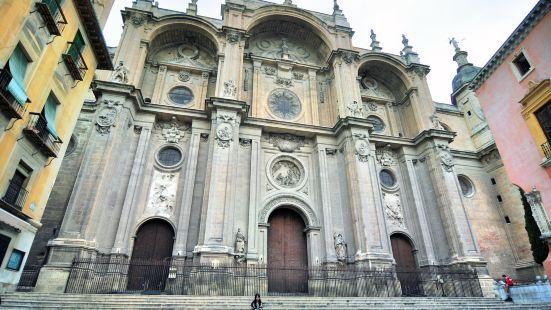 그라나다 대성당