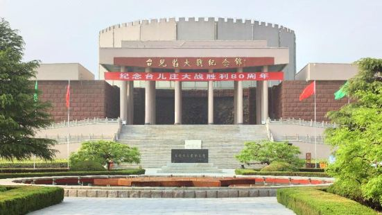 Battle of Taierzhuang Memorial Hall