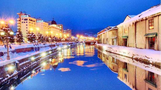 Romantic Street