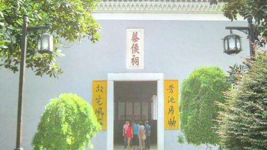 Cai Hou Shrine