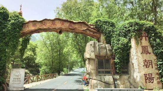 Chaoyang Ravine