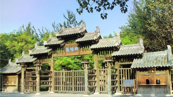 Jingyang Hill