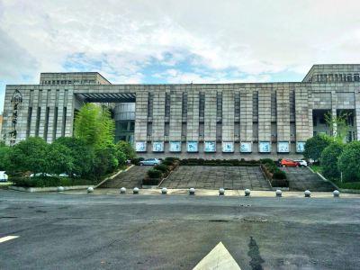 Yiyang Municipal Museum