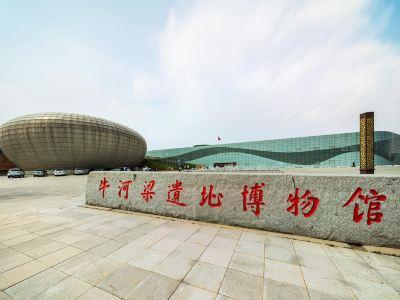 Niuheliang Ruins Museum