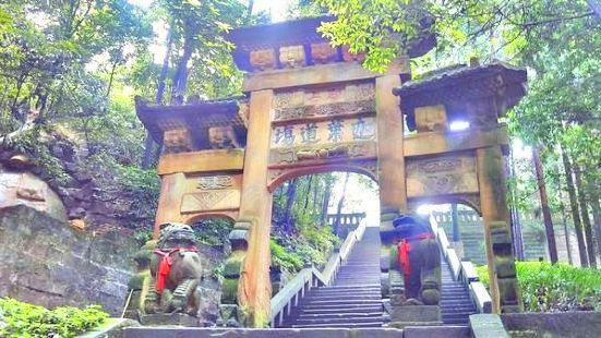 Jinyun Temple