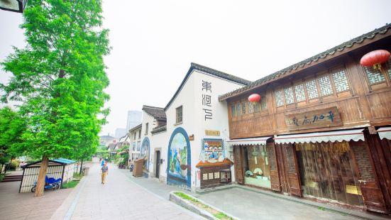 Wuliuxiang History Block