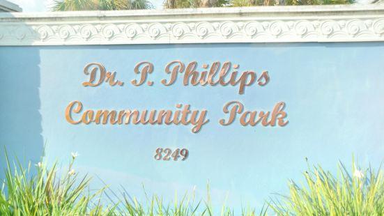 菲利普斯博士社區公園