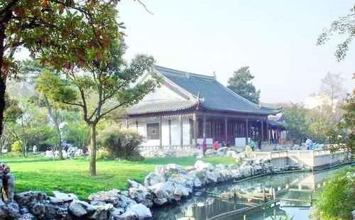 qi yuan