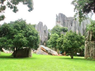 Chengzishan Park