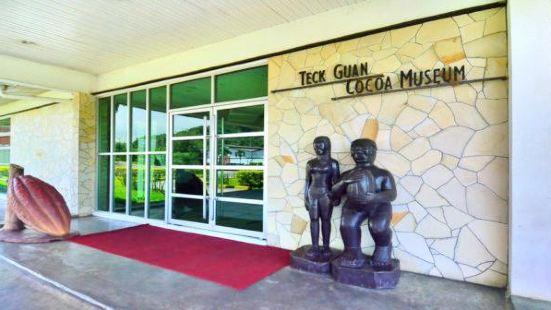 德源可哥博物館