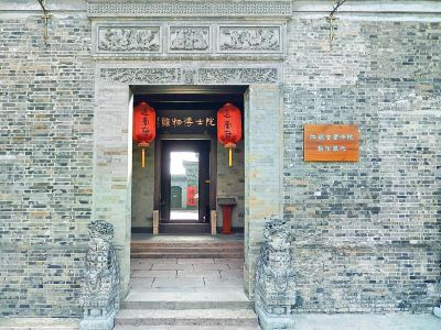 Wu Daotai House