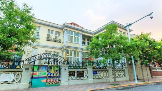 Former Residence of Cao Kun
