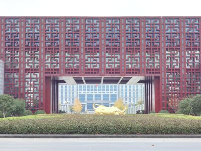 Dongtai Museum