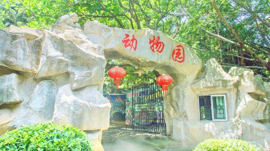 晉江市動物園