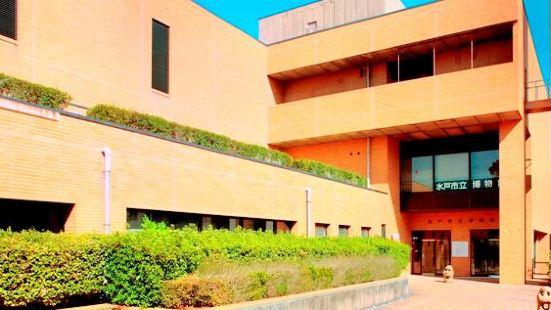 水戶市立博物館