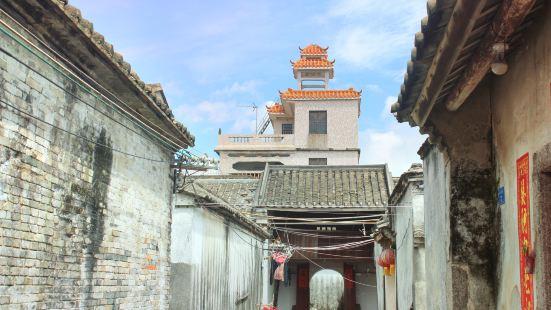 Fanhe Village