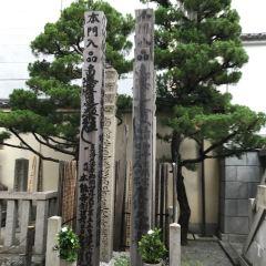 Sanjusangen-do Temple User Photo