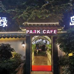Park Cafe( Lan Pu Park ) User Photo