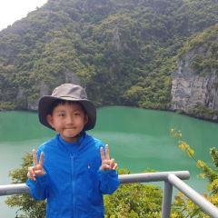 Ang Thong National Marine Park User Photo