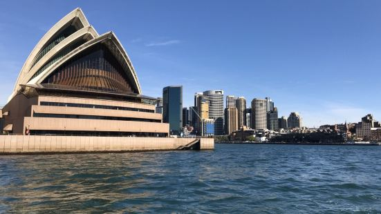 Sydney Princess Cruises