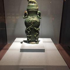 Taipei Palace Museum User Photo